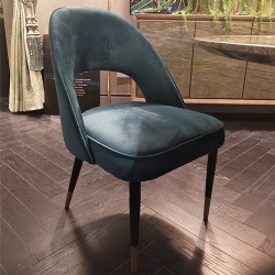 Dining side chair with metal legs